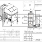 Чертеж общего вида котла на щепе КВм-0,1Д с бункером